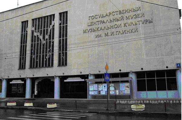 Музей имени М.И.Глинки