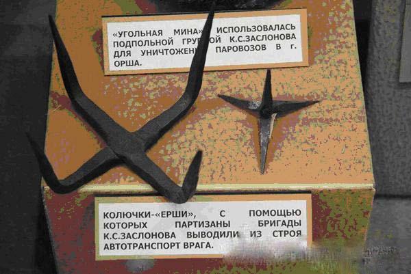 Экспозиции музея вооруженных сил